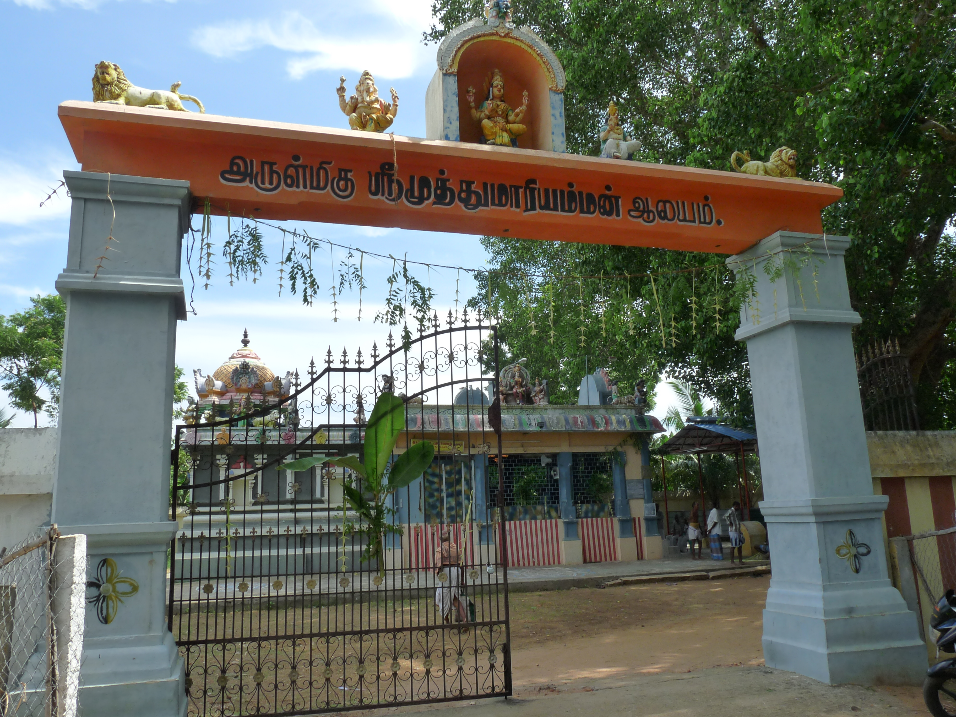 Sree Muthumariamman Temple